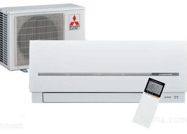 Predaj a montáž klimatizácií LG, Daikin, Mitsubish