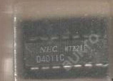 Integr.obvod IC NEC D4011C 14pin japan orig. balený z roku 1970