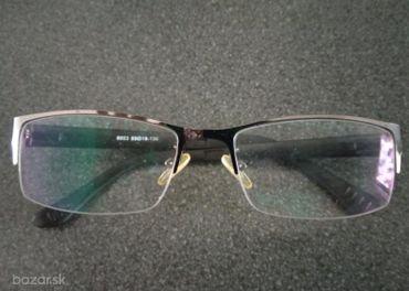 Pánske dioptrické okuliare na čítanie +2,5