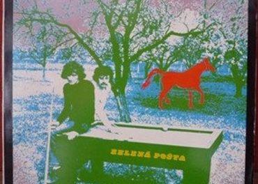 PAVOL HAMMEL, MARIAN VARGA, PRUDY, COLLEGIUM MUSICUM LP