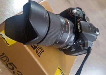Nikon d5300+ tamron 16-300mm