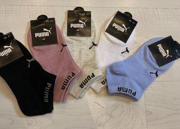 Puma  ponozky damske