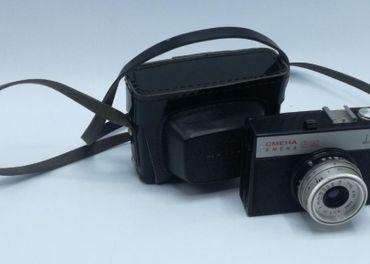Fotoaparát SMENA