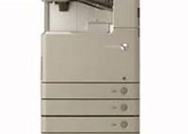 Canon iRC 2225i