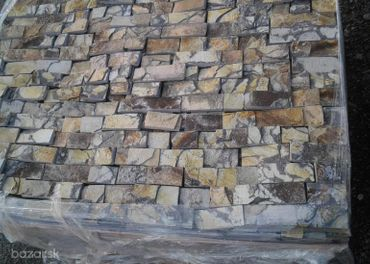 priodny obkladovy kamen okrasny kamen