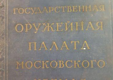 Ruska kniha