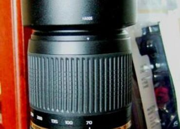 Objektív Tamron 70-300 a medzikrúžky Kenko Nikon