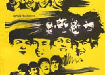 Beatles, Schmiedel Gottfried