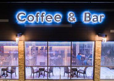Kuchár - R66 Coffee & Bar