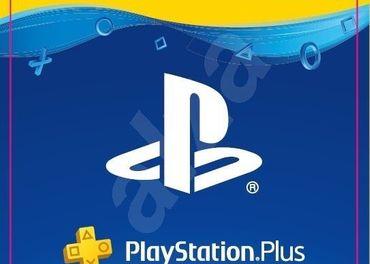 Ročné Playstation plus členstvo