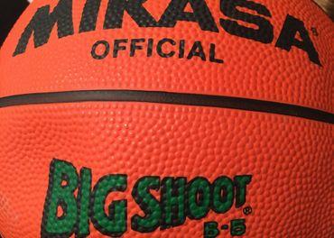 Basketbalová lopta veľkosť č.5 - NOVÁ