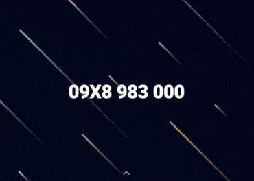 09X8 983 000