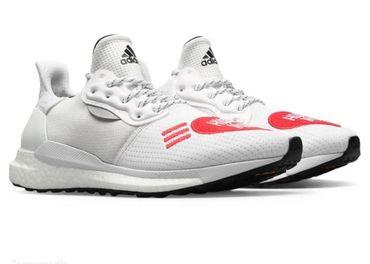 Adidas Human Made