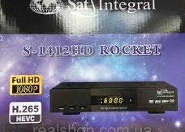Rocket Sat-Integral S-1412 HD Satelitni prijmac