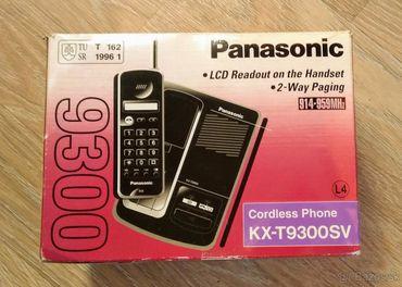 Panasonic KX-T9300