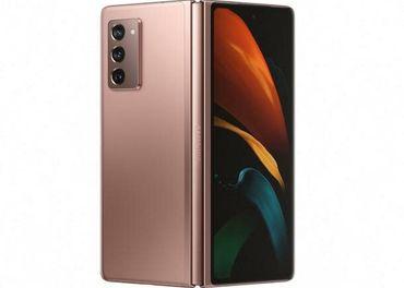 Samsung Galaxy Z Fold2 5G bronzový
