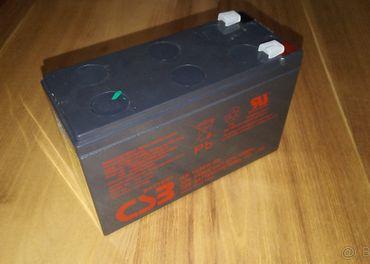 Batéria 12V 9Ah 34W CSB Battery