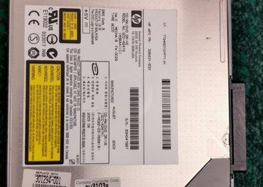 Predám CD-RW/DVD MECHANIKU HP GCC-4241N netebook