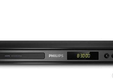 Predám nový dvd prehrávač Philips