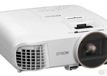 Predám projektor Epson