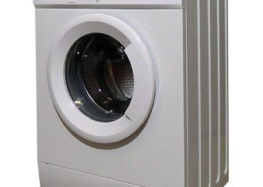 Automatická pračka AMICA PPF 71202 W