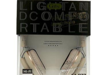 Bluetooth slúchadlá GJBY CA-022 hnedé