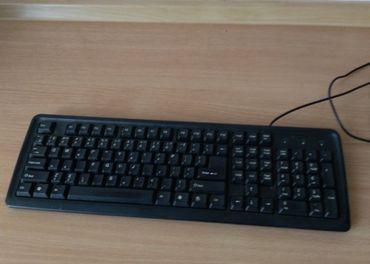 USB klávesnica