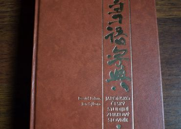 Japonsko český studijní znakový slovník