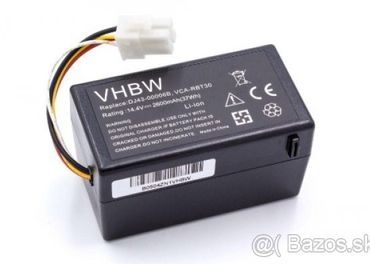 Batéria Samsung Navibot , Li-Ion 14.4V, 2600mAh