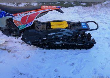 Predám snežný pás CAMSO DTS 129, 2019
