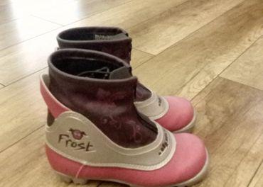 Detské topánky na bežky Alpina