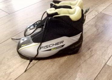 Detské topánky na bežky Fischer