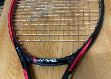 Predám tenisové rakety yonex
