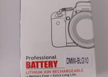 Nová batéria DMW-BLE9 / DMW-BLG10 7.2V 1200mAh