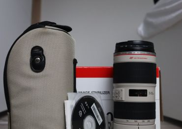 Canon EF 70-200 2,8 L IS II USM