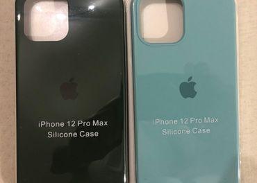 Silikónové púzdro iPhone 12 Pro Max