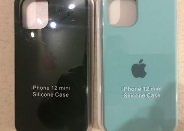 Silikónové púzdro iPhone 12 Mini