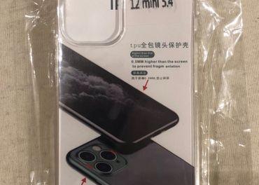 Silikónové púzdro iPhone 12 Mini číre