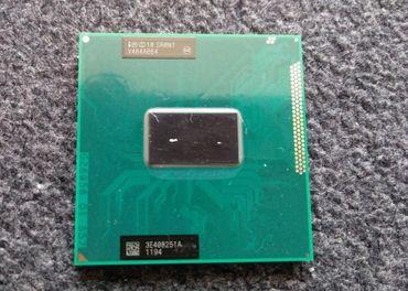 predám procesor pre notebooky Intel® Core™i3 3110M