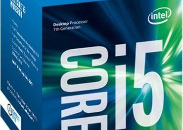 i5 7400 KabyLake+chladic