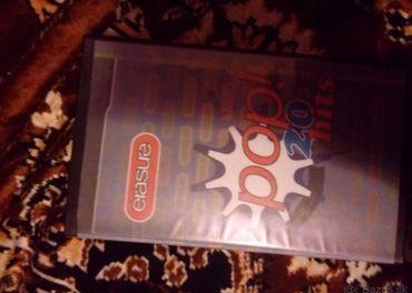 VHS Erasure videos