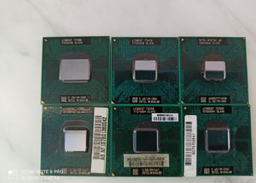 T7500,T5470,T4500,T5450,T5250,T2330