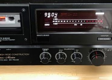 AKAI GX-75 MKII