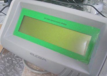 ED2500 externý displej