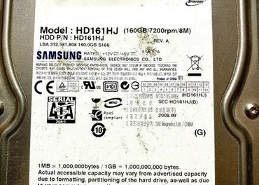 HDD SAMSUNG 160GB / 7200rpm / 8MB