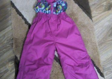Zateplene nohavice,oteplovacky v .92