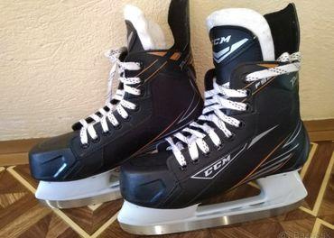Pánske korčule na ľad CCM veľ. 40