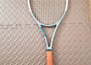 Wilson Blade 98 16x19 v7.0 Roland Garros
