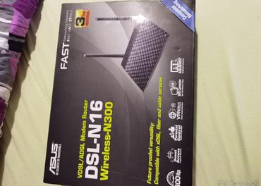 Predam VDSL router ASUS DSL-N16