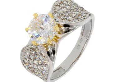 NOVÝ Rozprávkovo krásny prsteň z bieleho zlata - Korai